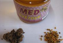 Photo of 3 včelí produkty pro zdravou prostatu